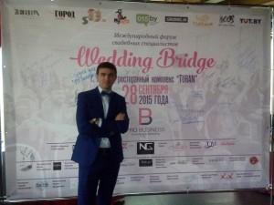 Фото c wedding