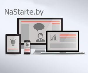 Что нужно обязательно сделать перед первым запуском сайта?