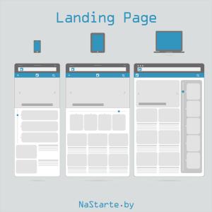 Заказать landing page в Гродно