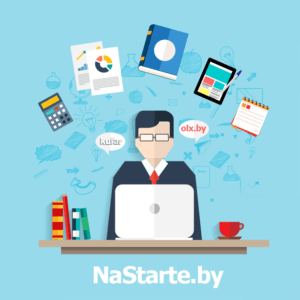 Маркетинг в net площадках - NaStarte.by