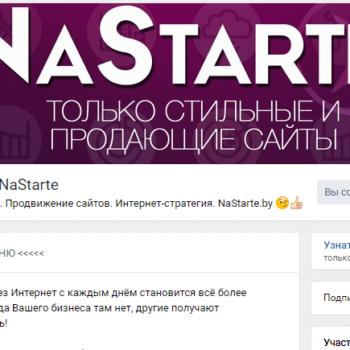 SMM_NaStarte.by