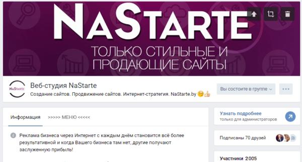 NaStarte.by