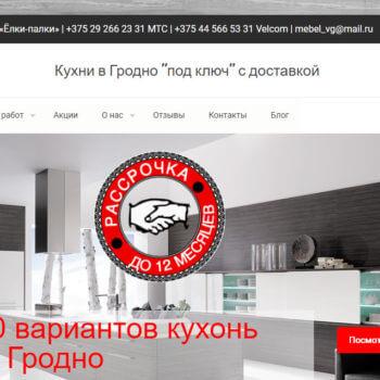 Компании ЧУП «Два плюс два»