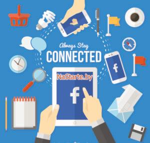 SMM продвижение в социальных сетях