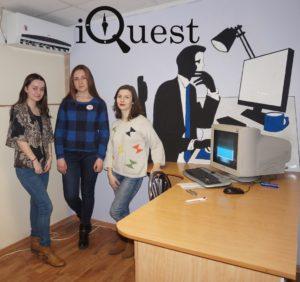 iQuest: соревнование команд NaStarte.by - кто оказался сообразительнее?