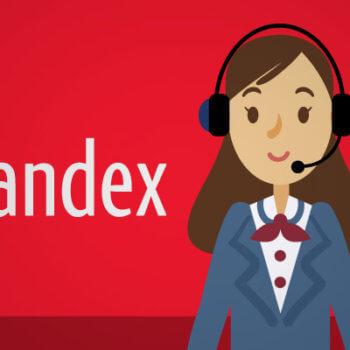 Алиса Yandex