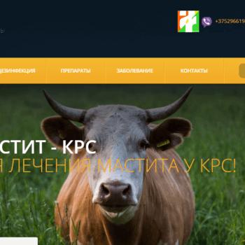 ООО «АгроРич»