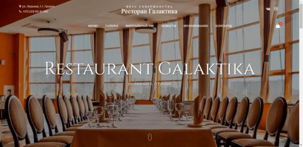 Restaurant Galaktika