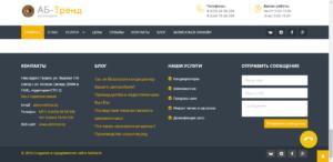 Сайт для СТО Гродно