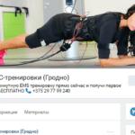 АХ фитнес