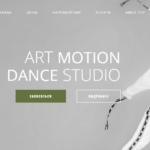 Art Motion Dance Studio