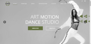ART MOTION DANCE STUDIO NaStarte.by