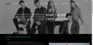 ART MOTION DANCE STUDIO Гродно