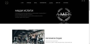 ART MOTION DANCE STUDIO
