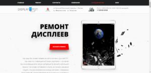 Онлайн магазин NaStarte.by