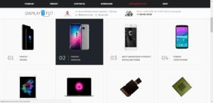 Онлайн магазин NaStarte.by создание