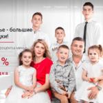 Производитель окон в Гродно — Тёплые окна