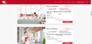 Сайт для окон в Гродно