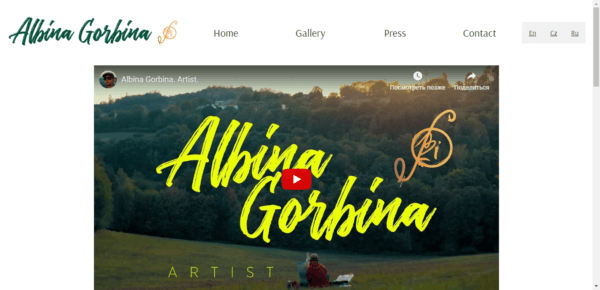 Albina is a modern painter