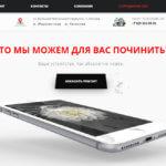 DisplayTUT — Сервисный центр в Москве