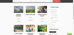 Скиф Тур Создание сайтов NaStarte